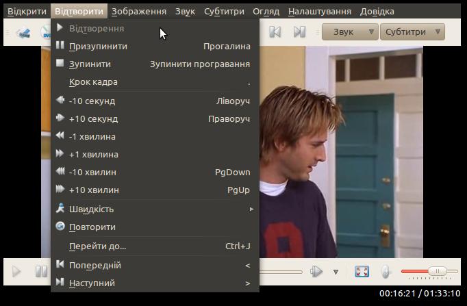 Программу Для Поиска Субтитров
