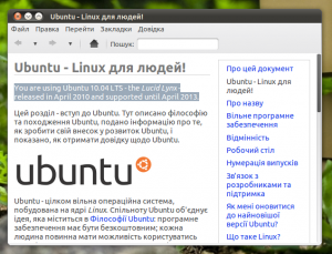 О Ubuntu