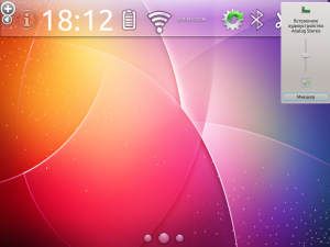 Kubuntu-mobile регулировка громкости