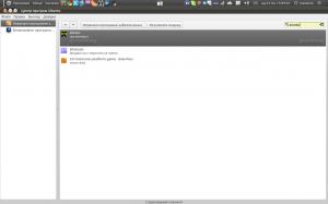 Центра программ Ubuntu