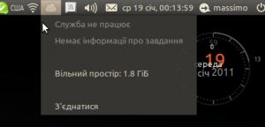 Ubuntu One Indicator Внешний вид