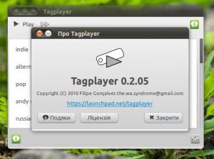 Тagplayer О программе