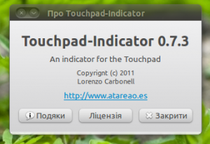 touchpad-indicator