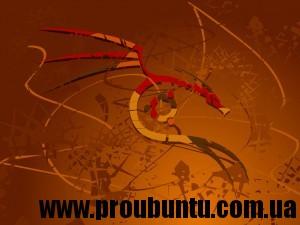 Ubuntu Dragon