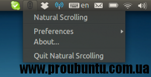 natural_scrolling