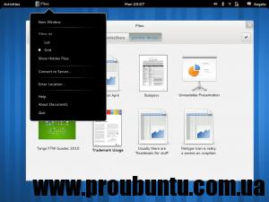 nautilus-app-menu