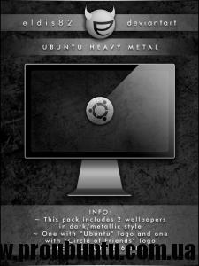 ubuntu heavy metal