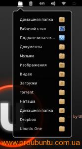 Places Status Indicator
