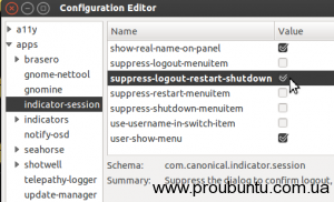 ubuntu-suppress-logout-shutdown