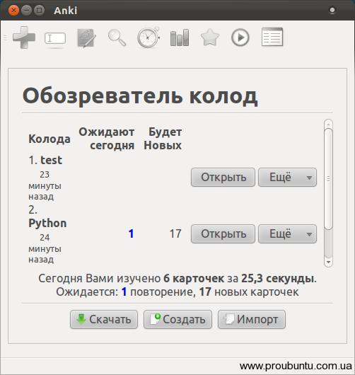 Anki официальный сайт на русском