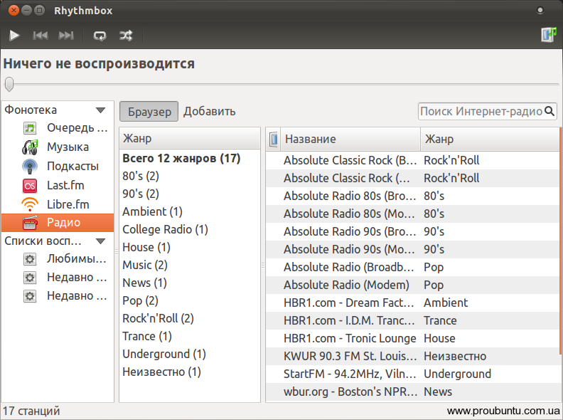 Is a gtk3 application for discovering and listening to internet radio stations