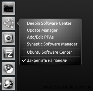 quicklist-unity-ubuntu-software-center