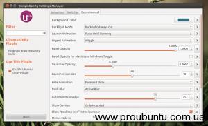 ubuntu12.04-unity