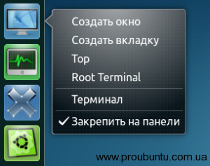 quicklist-terminal
