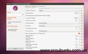 ubuntu12.04_1