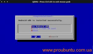 QEMU-Android-setup-14