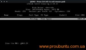 QEMU-Android-setup-5