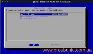 QEMU-Android-setup-9