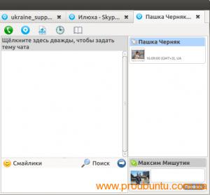 SkypeTab-NG