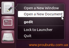 gedit-quicklist