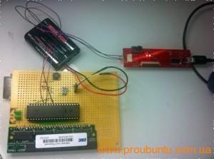 ubuntu-8-bit