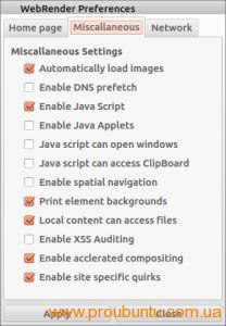 webrender_preferences