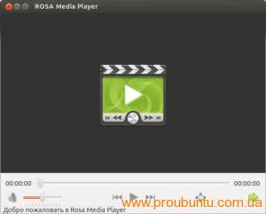 Rosa Media Player