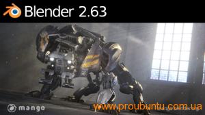 blender-2-63