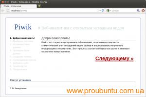 install_piwik