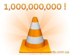 1billion-vlc
