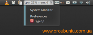 System Monitor Indicator