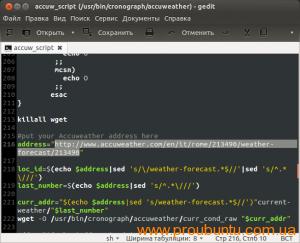 accuw_script