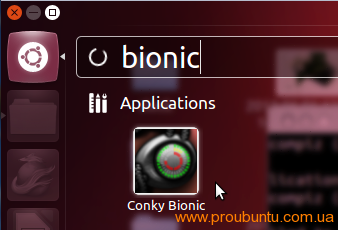 Linux Conky Конфигурации