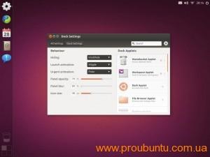 Ubuntu-12-10-Unity-Concept2