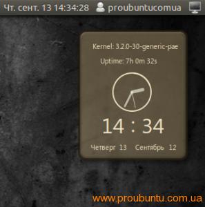 conky-clock-date