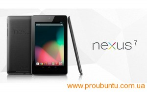 ubuntu-nexus-7-tablet