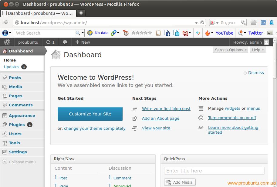 "Устанавливаем WordPress 3.5 ""Elvin"" в Ubuntu 12.04/12.10/Lin"